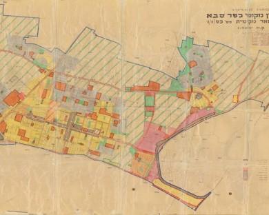 Kfar Saba Master Plan 1970
